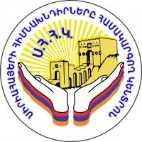 Centre for Coordination of Syrian Armenians' Issues
